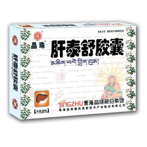 肝臓・胆嚢薬-漢方製剤【精力剤一番屋】